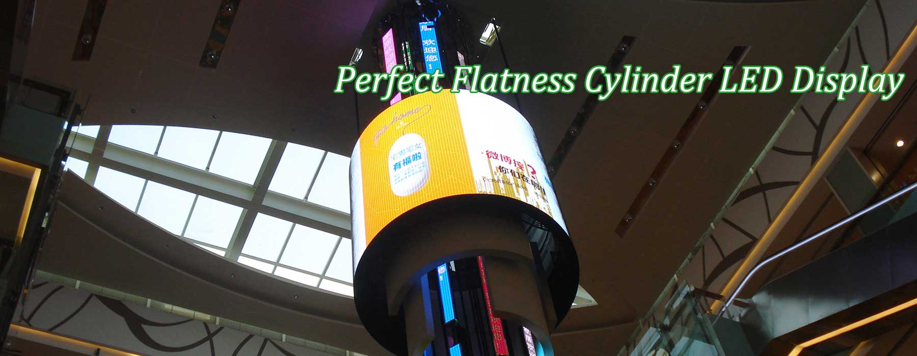 Circle-LED-Display1