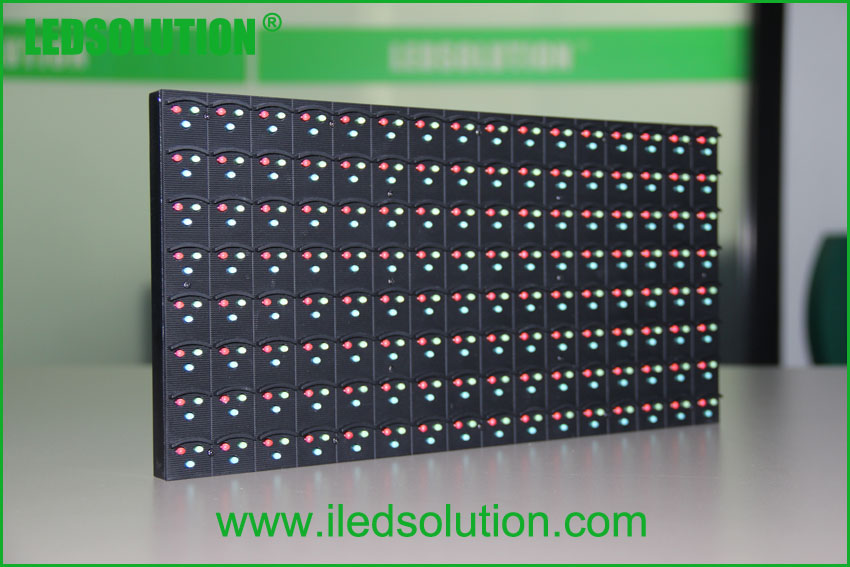 Outdoor P20 LED Module