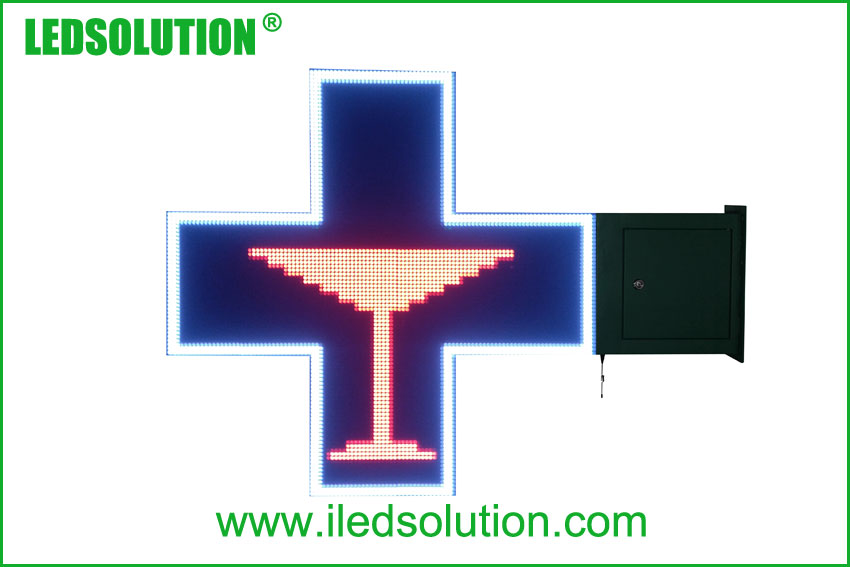 P8 PHARMACY CROSS