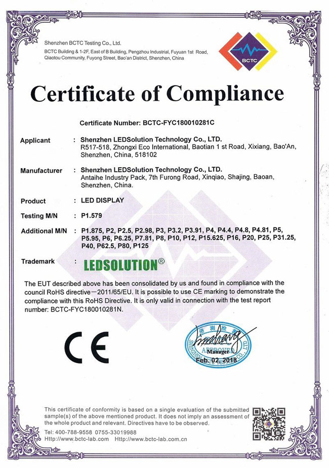 LED DISPLAY-CE Certification