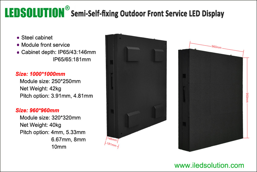 320x320mm-module-front-service-led-display-steel-cabinet