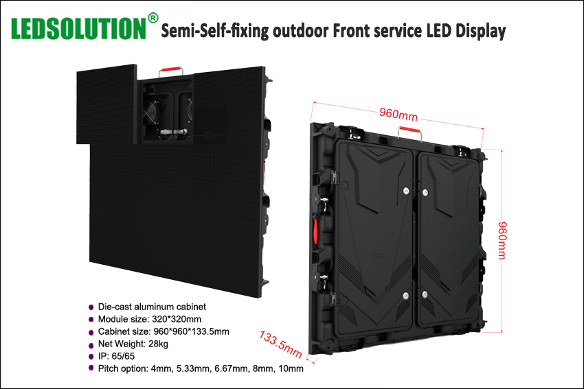 Semi-Self-fixing-outdoor-Front-service-LED-Display