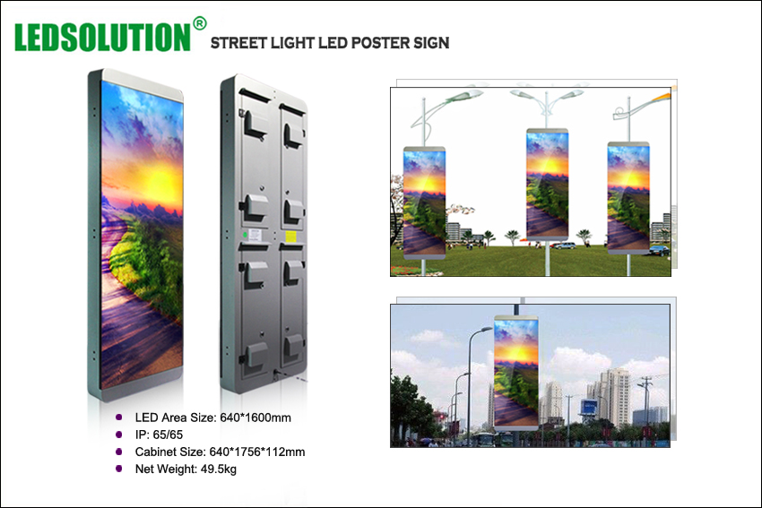 Street Light LED Poster Sign